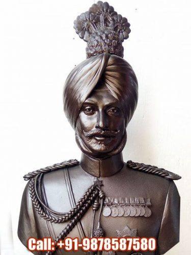 Maharaja Patiala Sculpture