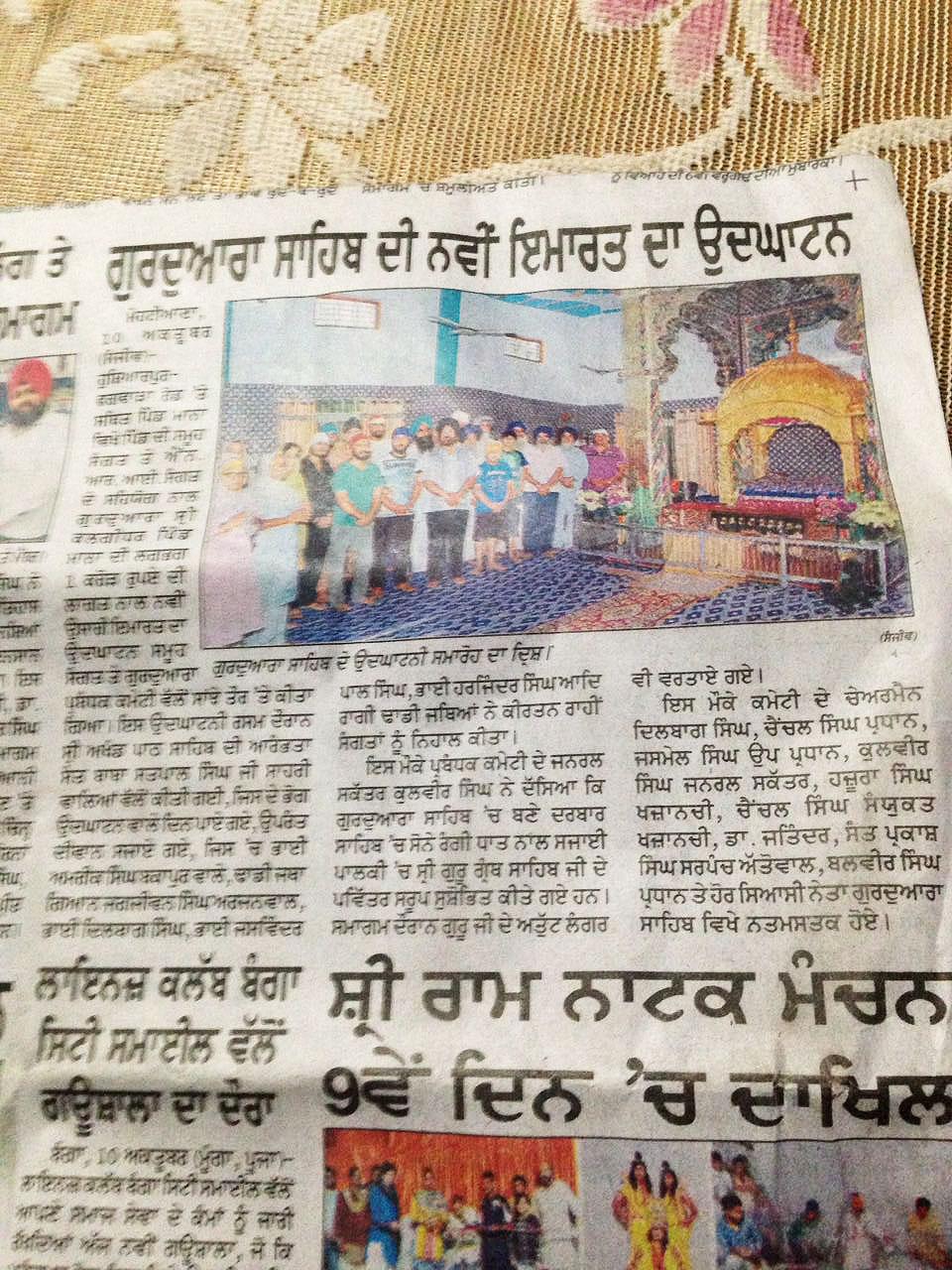 Palki-Sahib-in-Punjabi-Tribune-National-Newspaper