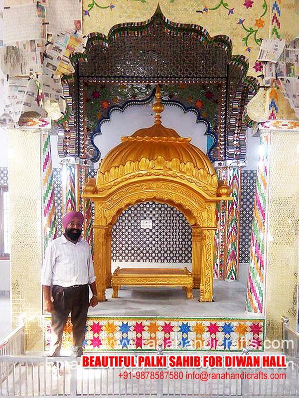 Palki Sahib Code PK2 with Sarbjit Singh Prince