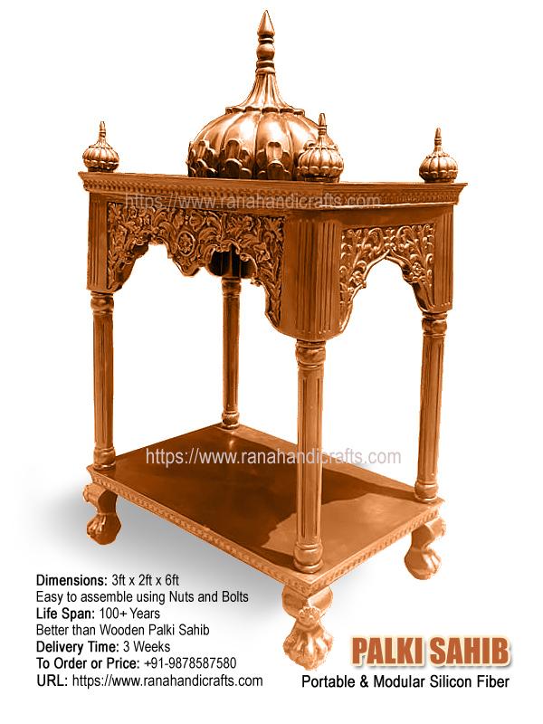 Palki Sahib for Home in Bronze Colour