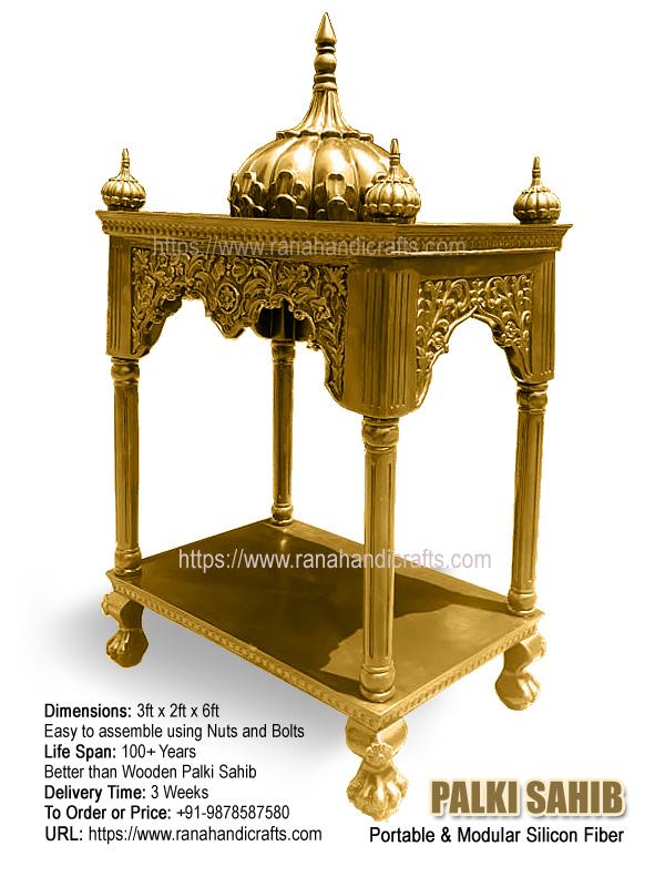 Palki Sahib for Home in Golden Colour