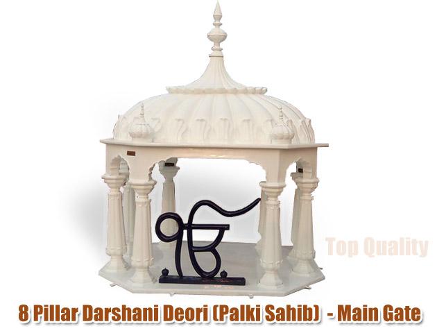 Palki Sahib - 8 Pillar Darshani Deori