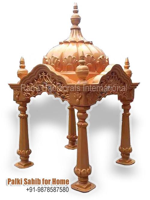 Palki Sahib for Home HM02