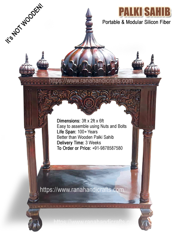 Palki Sahib Design for Home