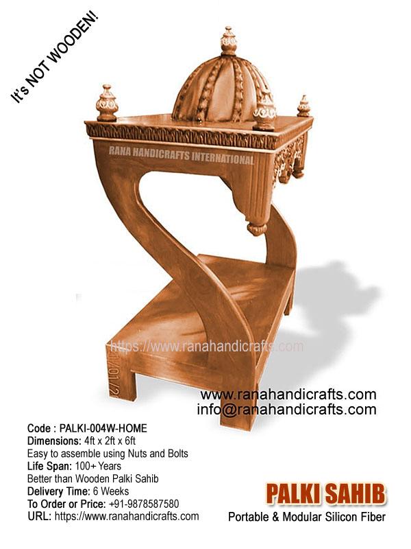 Palki Sahib for Home - Code PALKI-004W-HOME