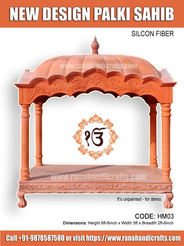 New Palki Sahib Design HM03