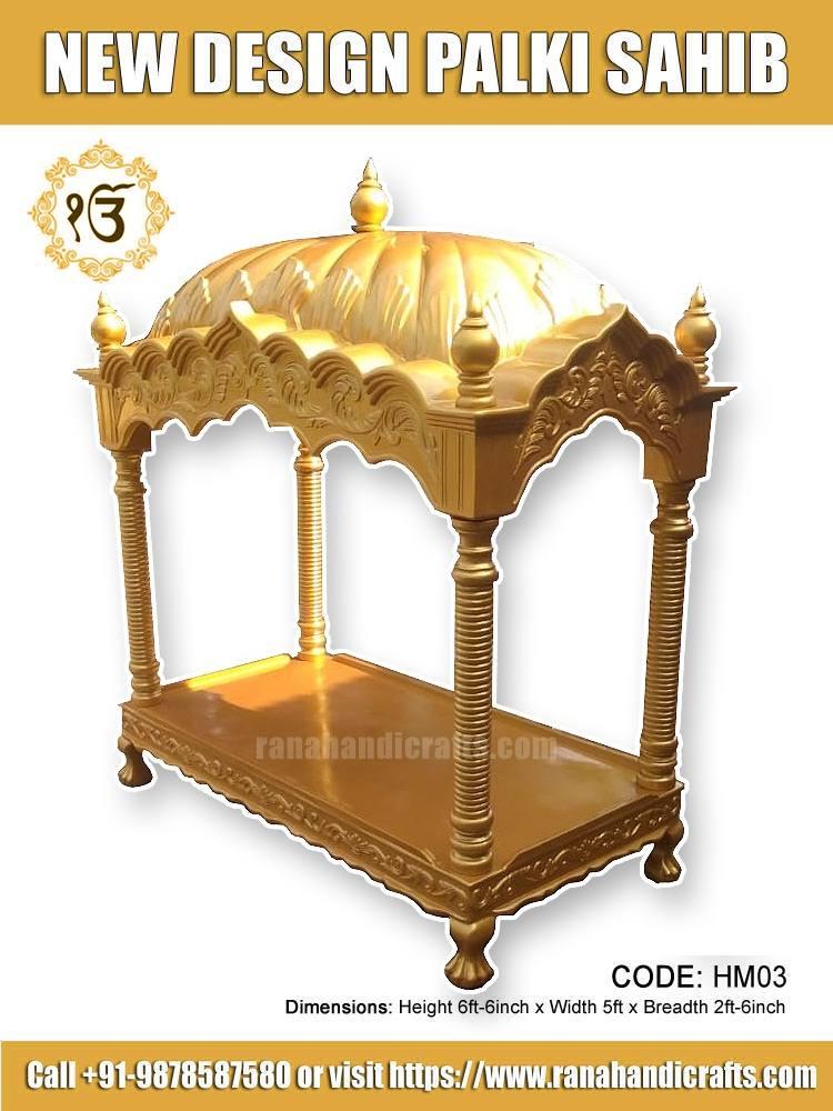 Golden Palki Sahib Design HM03 (Perspective View)