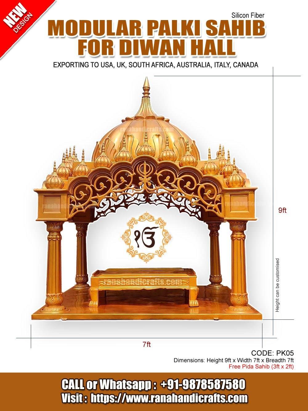 New Palki Sahib Code PK05