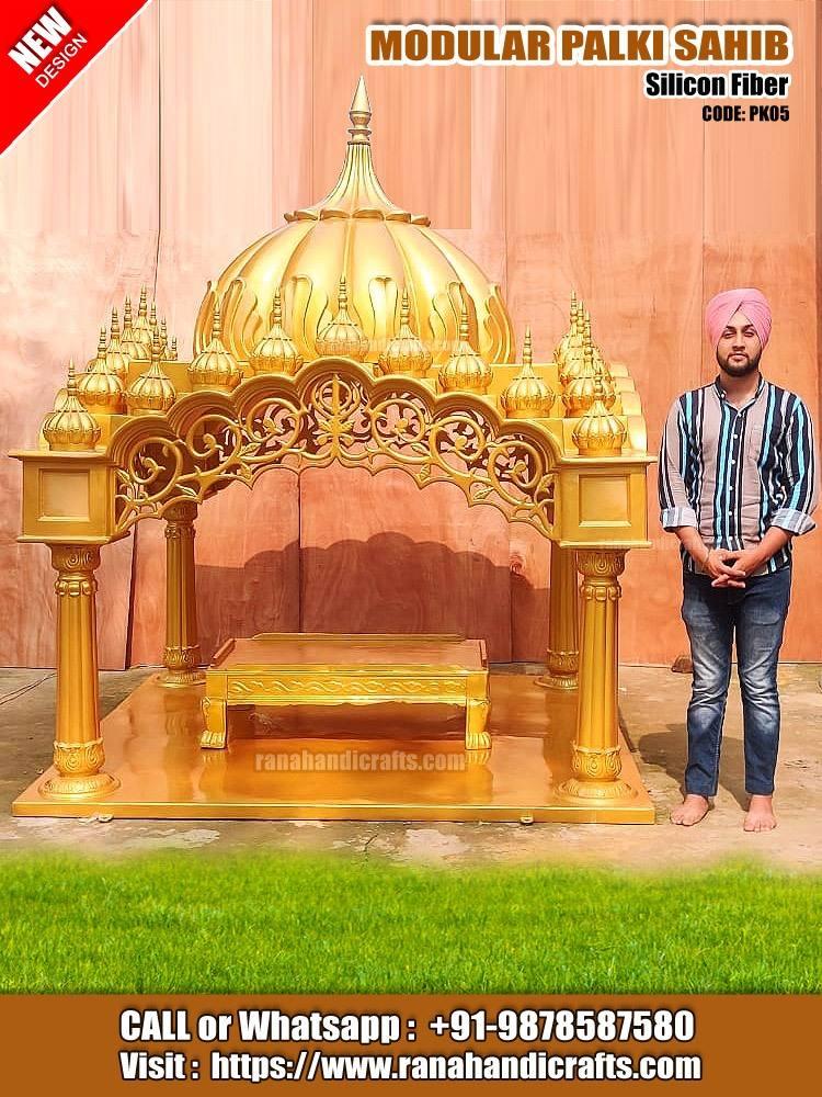 Palki Sahib Code PK05