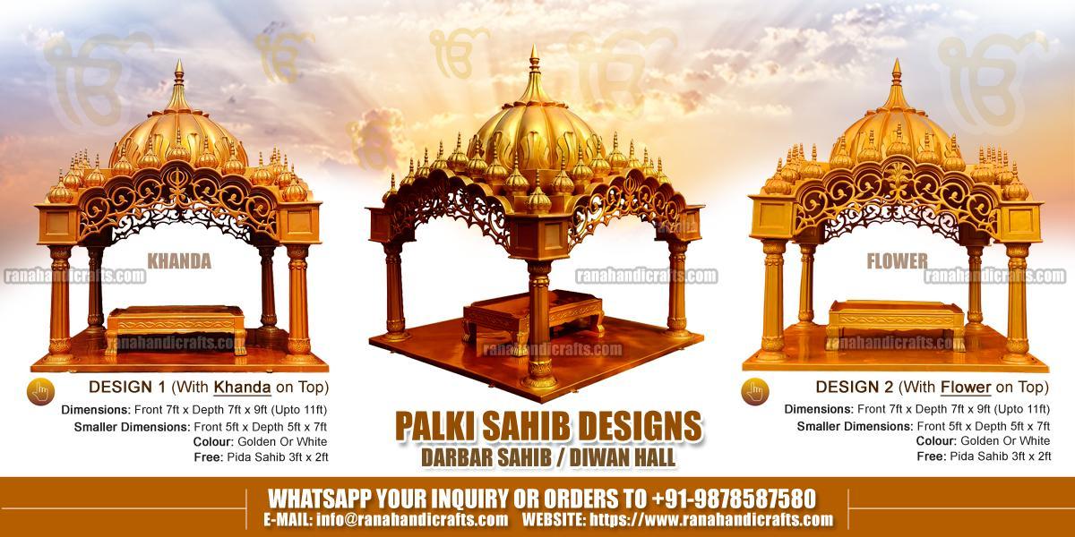 Palki Sahib Designs