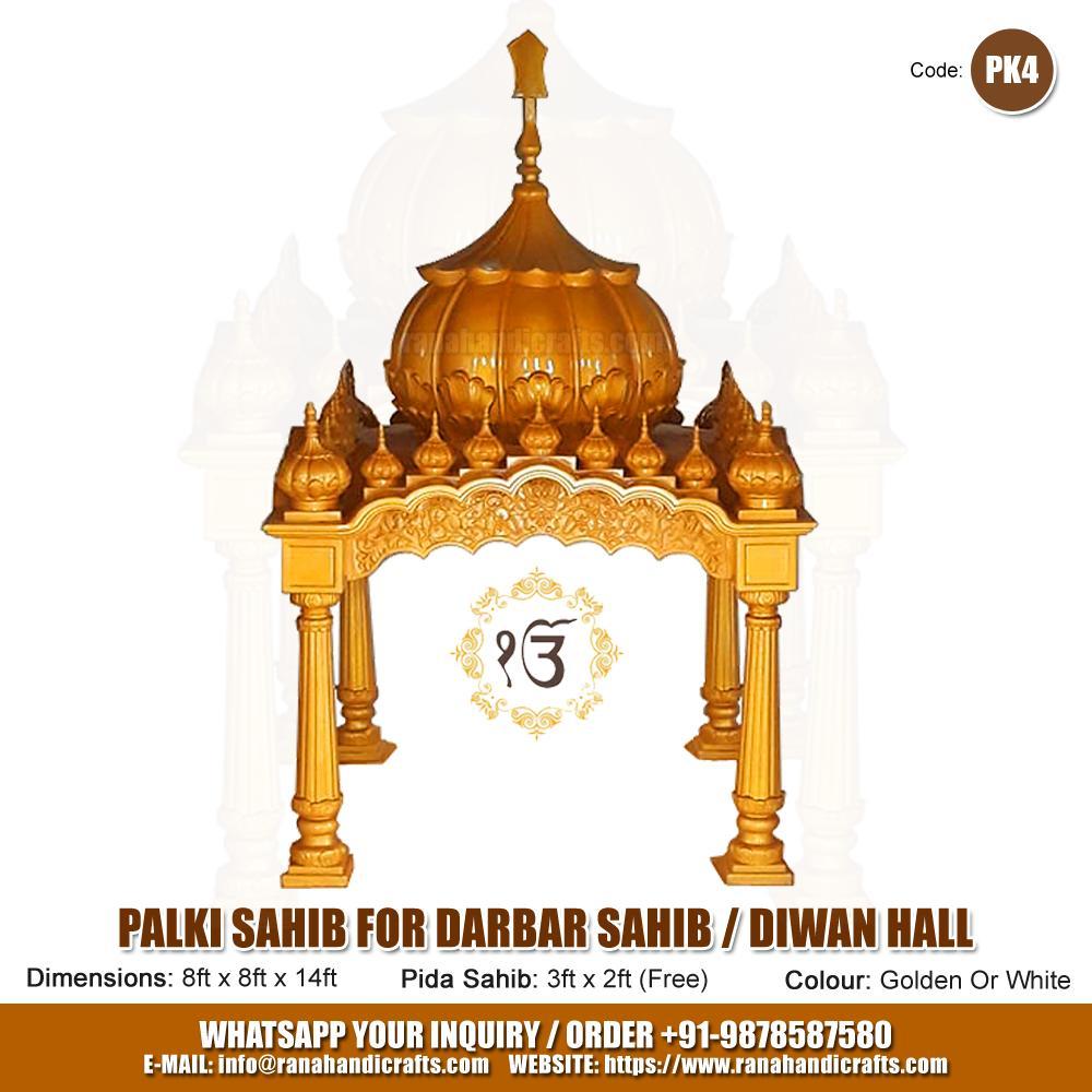 Palki Sahib PK4 (8ftx8ftx14ft)