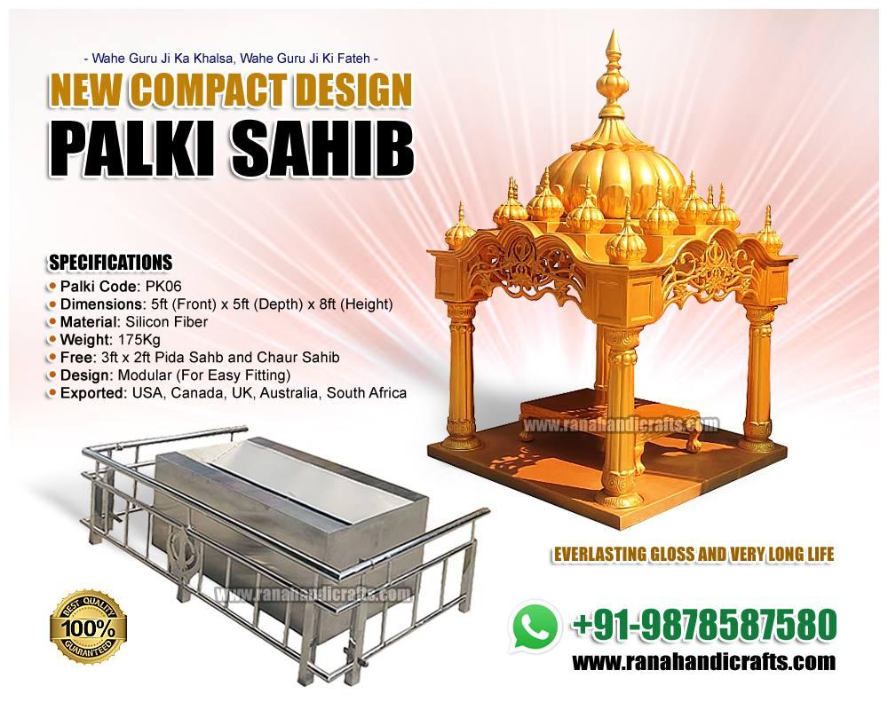 New Design Compact Palki Sahib